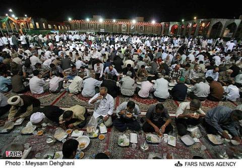 Iftar Jama'ie